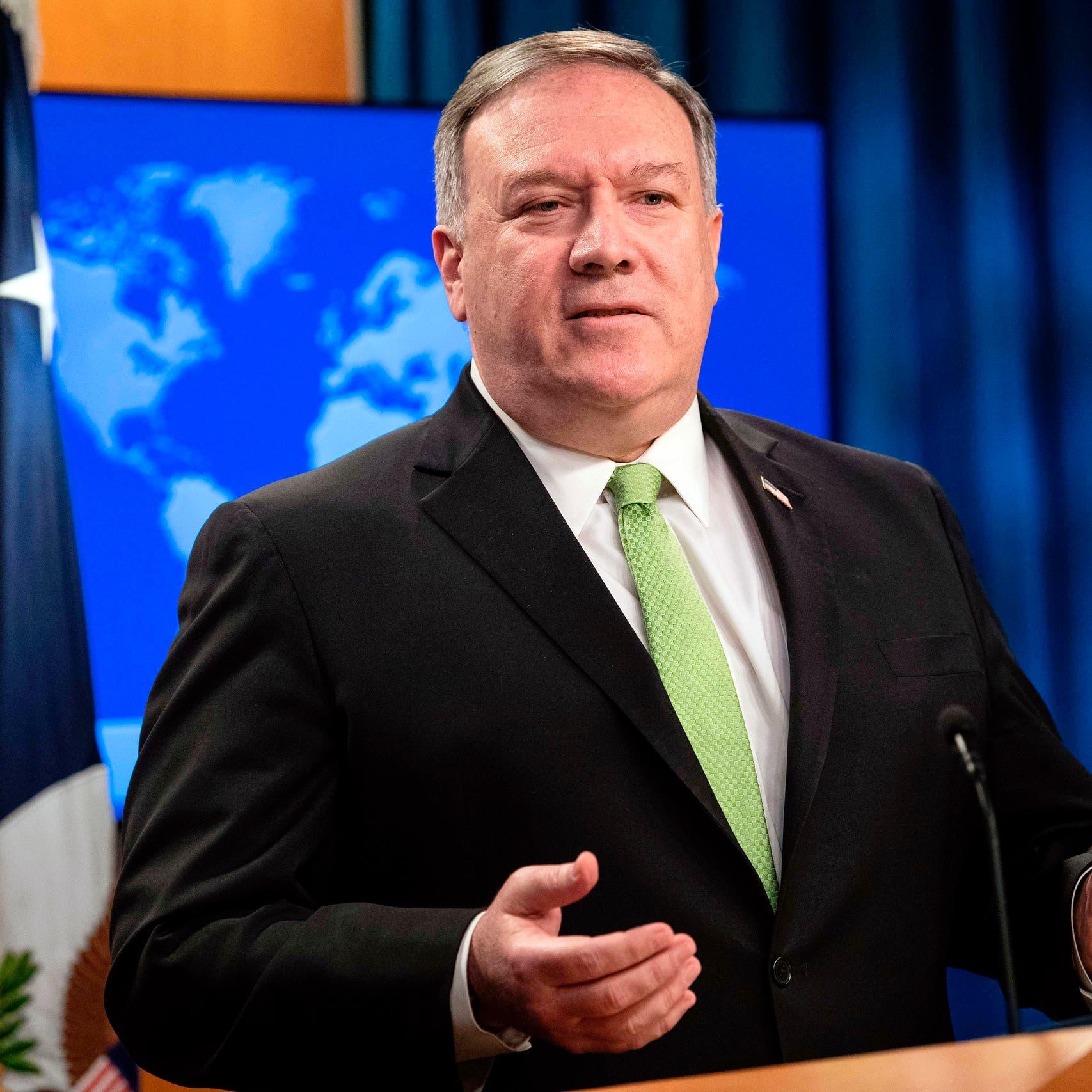بومبيو: مجلس الأمن أخفق في محاسبة إيران.. سنصحح الخطأ