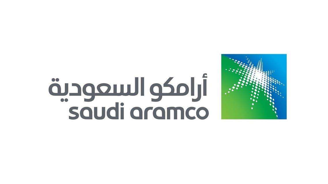 أرامكو السعودية مناسبة جديد