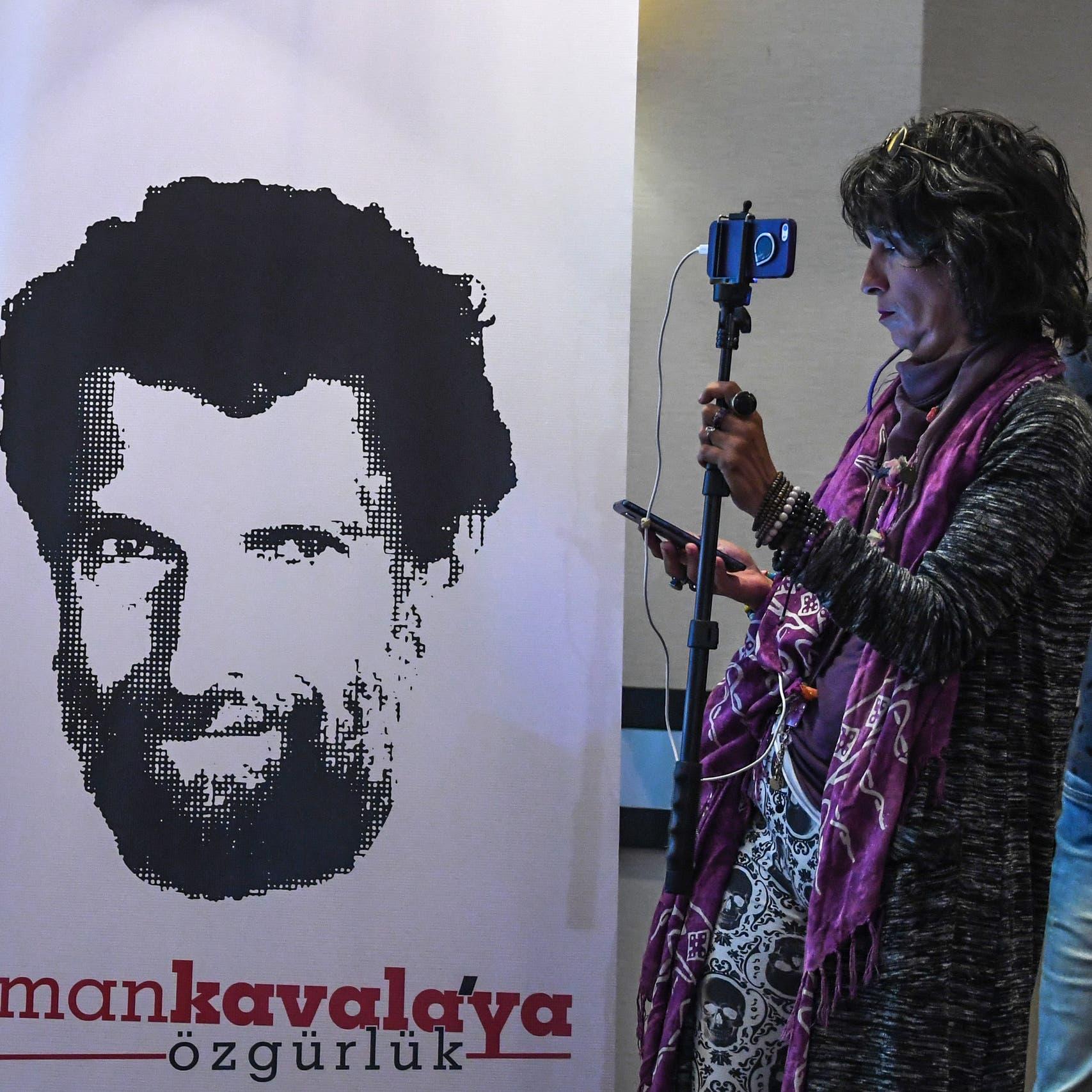 رغم الإدانات.. تركيا تتعنت: احتجاز كافالا لا ينتهك حقوقه