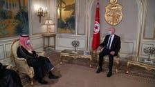 لیبیا سے متعلق تونس اور سعودی عرب کے موقف میں ہم آہنگی ہے: وزیر خارجہ