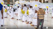 السعودية: قائد صحة لكل مجموعة حجاج و200 سيارة إسعاف