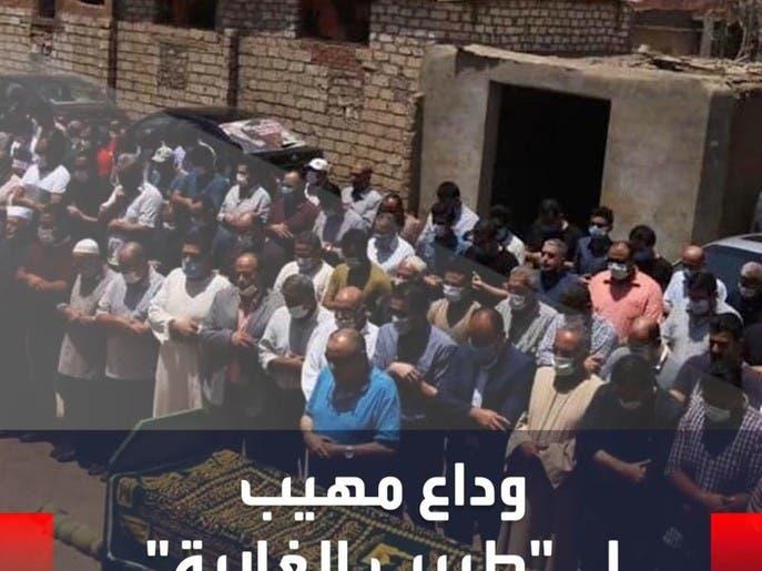 الغلابة يودعون طبيبهم إلى مثواه الأخير