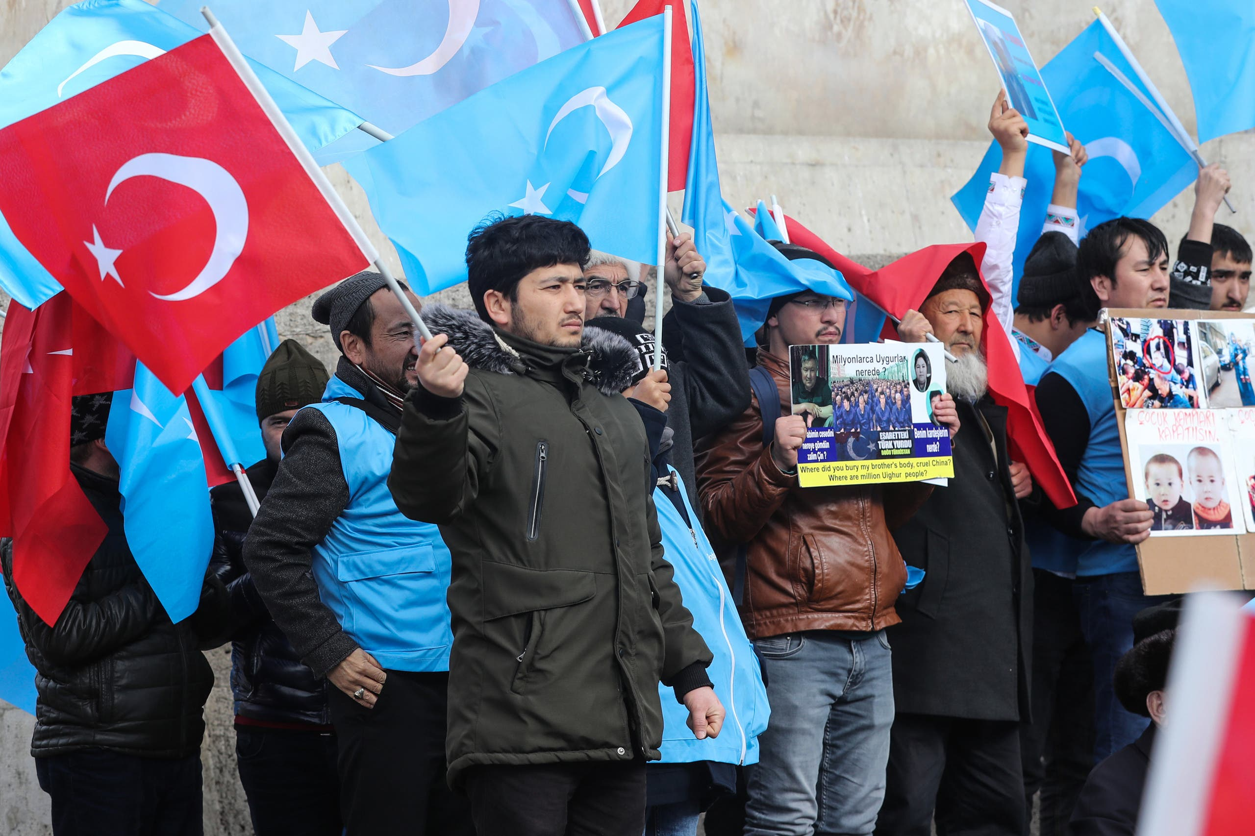 Uighurs living in Turkey stage a demonstration in Ankara on February 5, 2020. (AFP)
