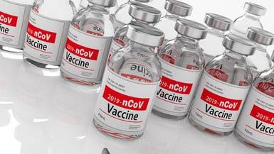 أميركا: مليار دولار لتوفير 100 مليون جرعة من هذا اللقاح