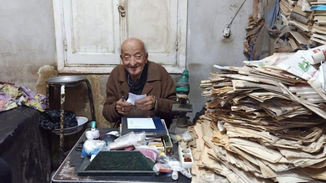 Egypt: Dr Muhammad almishali