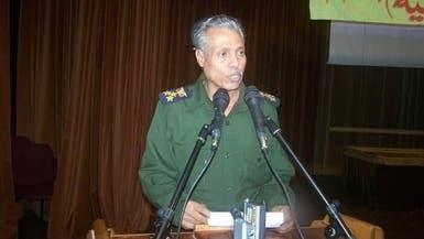 تعرف على مدير أمن العاصمة اليمنية المؤقتة الجديد