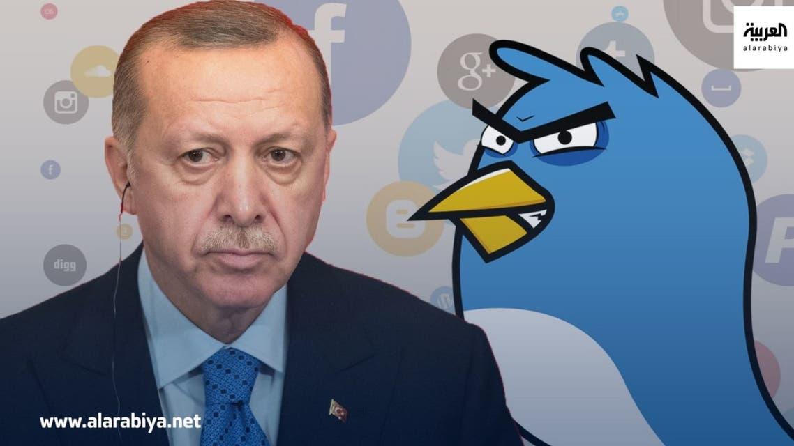 أردوغان تويتر