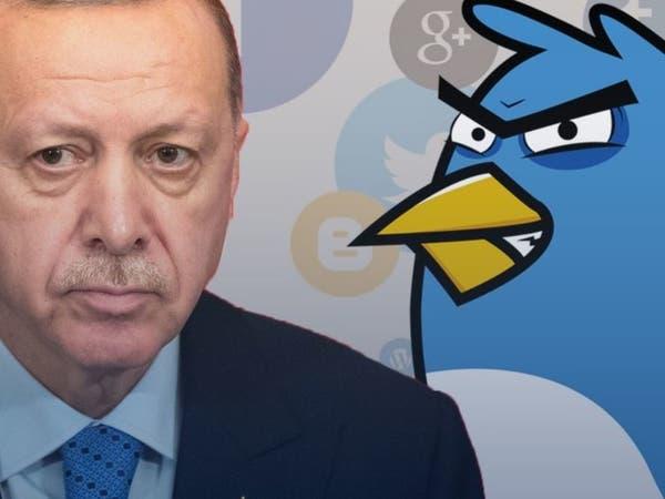 بعد تقييد مواقع التواصل في تركيا.. صرخات نواب تتعالى