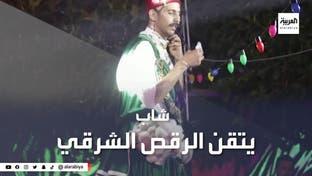 """شاب تونسي يحترف """"الرقص الشرقي"""""""