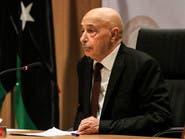 عقيلة صالح يبحث الأزمة الليبية في المغرب