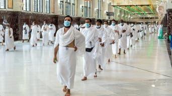 تجلیل سازمان جهانی بهداشت از سیاستهای سعودی درباره حج 2020