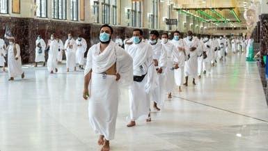 الصحة العالمية ترحب بقرار السعودية بشأن الحج هذا العام