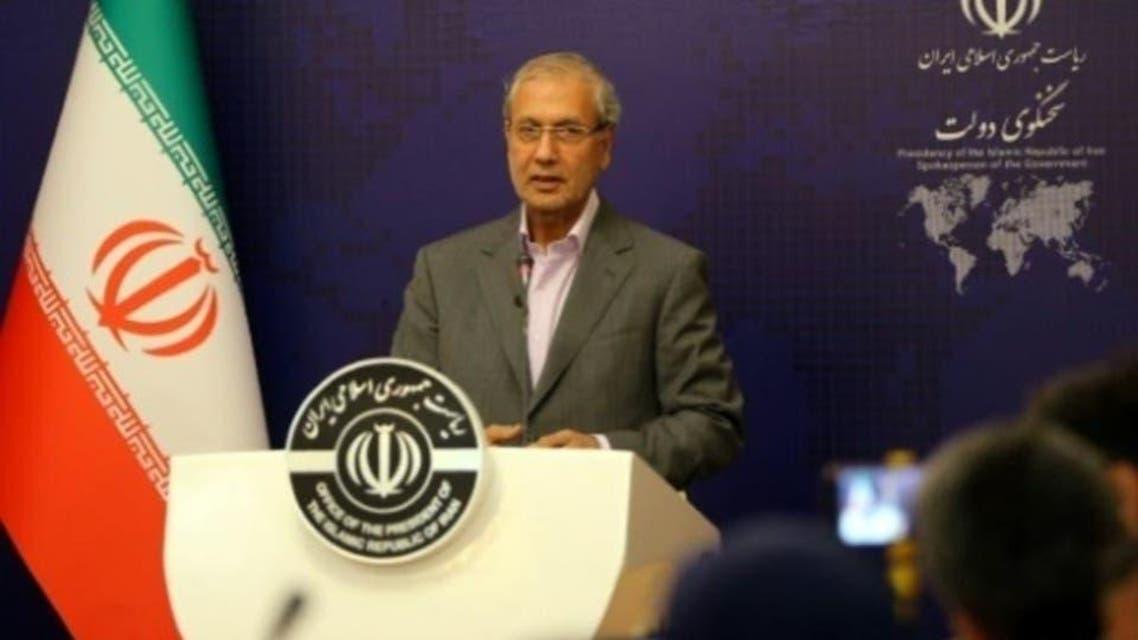 Iran: Ali rabiee