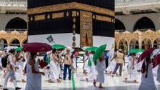 Coronavirus: Saudi Arabia detects 1,759 new COVID-19 cases, none in Hajj holy sites