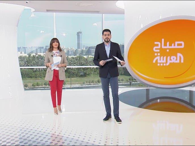 صباح العربية | الأربعاء 29 يوليو 2020