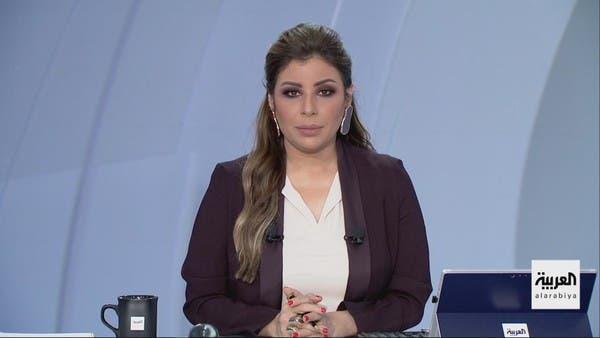 تفاعلكم | 9 مشاهير جدد على قائمة غسيل الأموال في الكويت وتسمم جماعي في الأردن بسبب شا