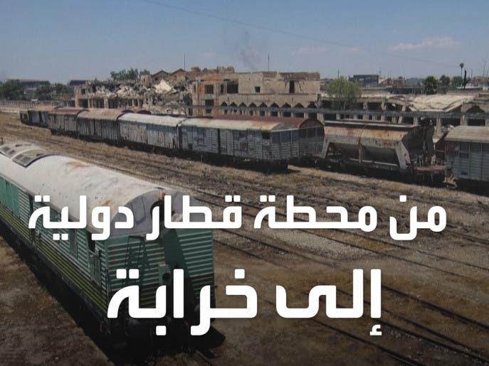 هذا ما حدث لمحطة الموصل.. بوابة الملوك تتحول لخرابة يأكلها الصدأ