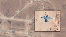 ترکی کے ایک اور مال بردار طیارے کی لیبیا کے الوطیہ اڈے پر لینڈنگ