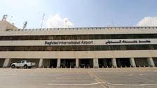 Iraqi authorities remove 'high-risk' items from Baghdad International Airport