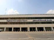 العراق.. صواريخ تسقط في محيط مطار بغداد