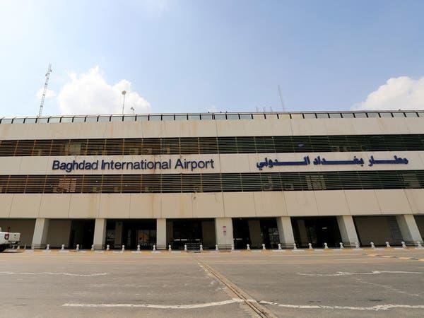 سقوط صاروخي كاتيوشا بمحيط مطار بغداد دون خسائر