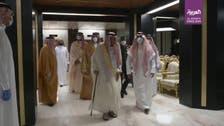 Saudi Arabia's King Salman leaves hospital after successful surgery: Statement