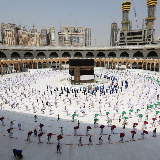 More than 450,000 people in Saudi Arabia apply to perform Hajj