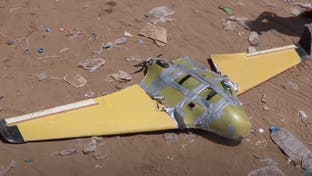 فيديو.. إسقاط طائرة حوثية مسيرة محملة بالذخائر فياليمن