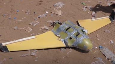التحالف: تدمير طائرتين مسيرتين أطلقتهما ميليشيا الحوثي تجاه السعودية