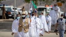 Saudi Arabia: Hajj pilgrims head to Mount Arafatfor most important ritual