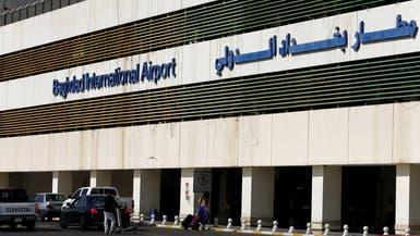 صاروخا كاتيوشا يسقطان بمحيط مطار بغداد الدولي