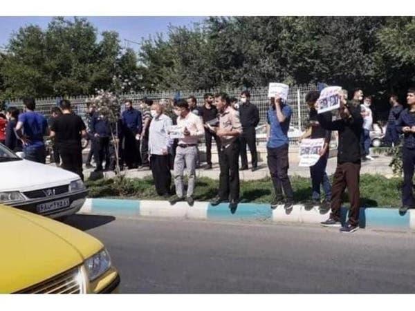 شاهد تظاهرة لأسر 5 محتجين إيرانيين محكومين بالإعدام