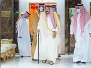 الديوان الملكي: الملك سلمان يغادر المستشفى