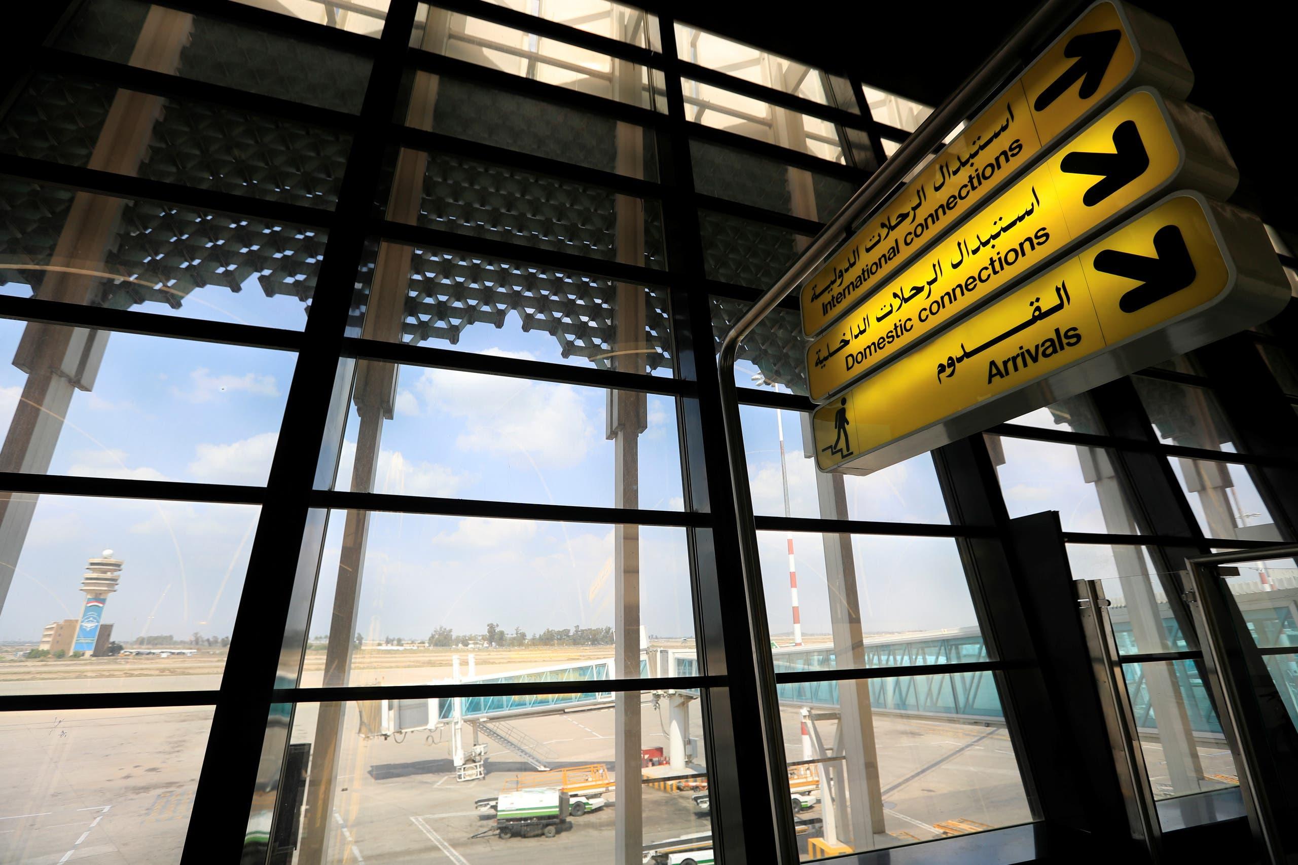 من مطار بغداد (أرشيفية)