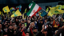 Lithuania recognizes Hezbollah as terrorist organization after Beirut explosion