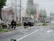 مقتل شخص وإصابة 17 في انفجار للغاز شمال اليابان