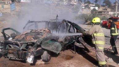 تفجير سيارة ملغومة جنوب كابول يؤدي لمقتل وإصابة العشرات