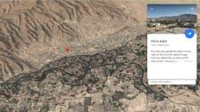 Car bomb kills at least 17 in Afghanistan ahead of ceasefire, Eid al-Adha