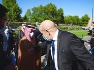 وزير الخارجية السعودي يبحث مع نظيره الفرنسي أوضاع المنطقة
