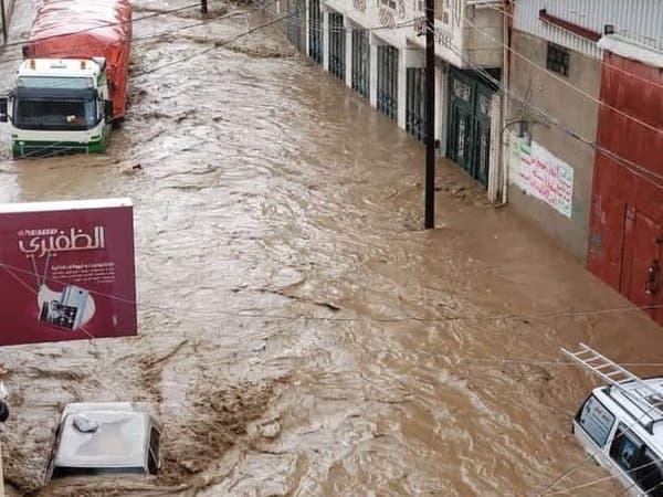 فيديو.. أمطار صنعاء تهدم 8 منازل وتقتل 10 أشخاص