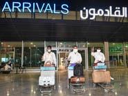 الكويت تحظر السفر لـ 31 دولة.. بينها مصر والعراق ولبنان