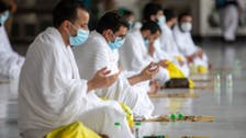 Coronavirus: Saudi Arabia reports 1,537 new COVID-19 cases, 1,890 recoveries