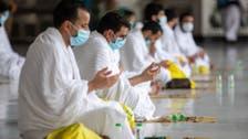 سعودی عرب: کووِڈ-19؛رمضان میں مساجد میں سحروافطار پر پابندی