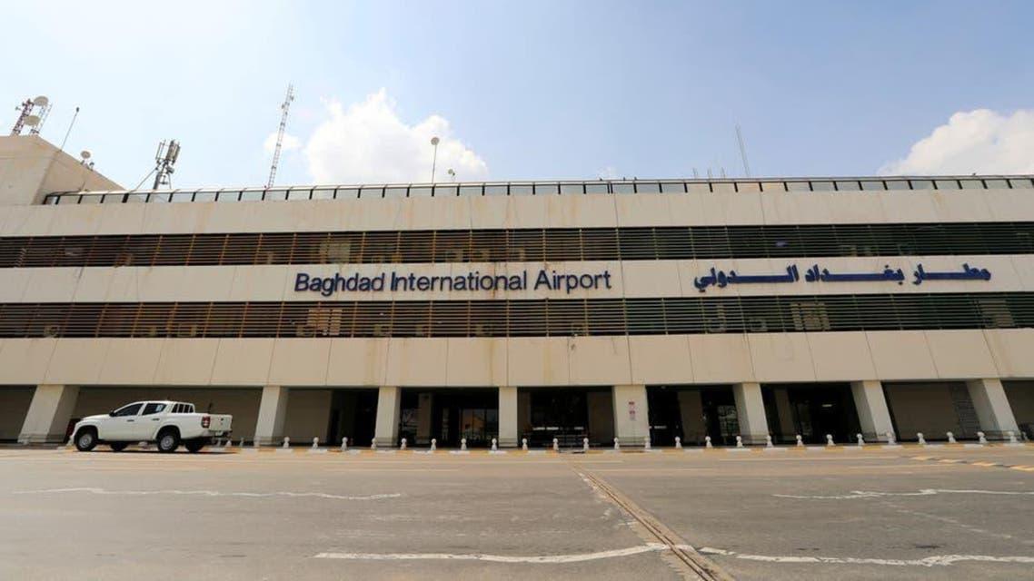 Iraq: Baghdad International Airport