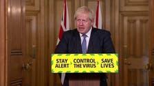 بريطانيا تجمّد رفع الإغلاق.. وجونسون: نخطط للسيناريو الأسوأ