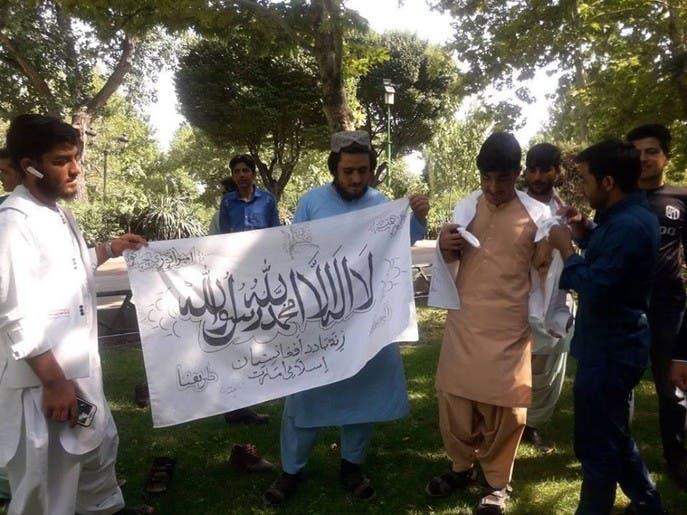 طالبان مقیم ایران در روز عید قربان پرچم خود را در تهران برافراشتند