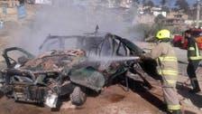 کابل میں بارود سے بھری گاڑی کے دھماکے میں 17 افراد ہلاک، 21 زخمی