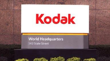 """أسهم شركة """"Kodak"""" ترتفع نحو 2000٪ في أسبوع لسبب غريب"""