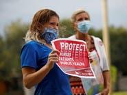 الصحة العالمية: عودة كورونا ببعض الدول تعود لاستخفاف الشباب