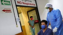Coronavirus: Mexico sees record spike in COVID-19 cases